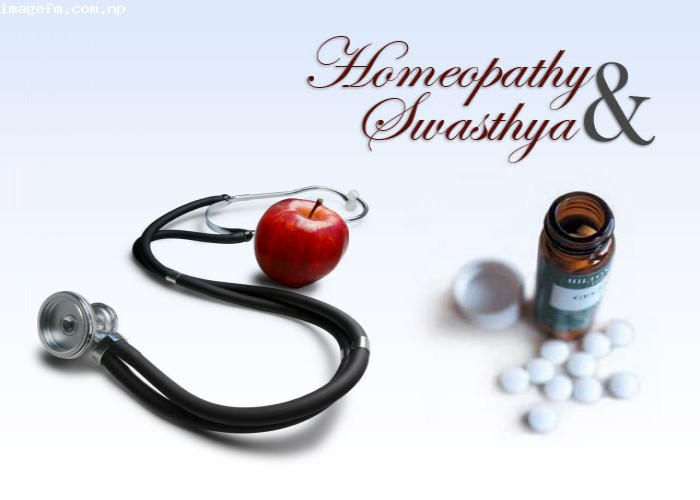 homeopathy and swasthya